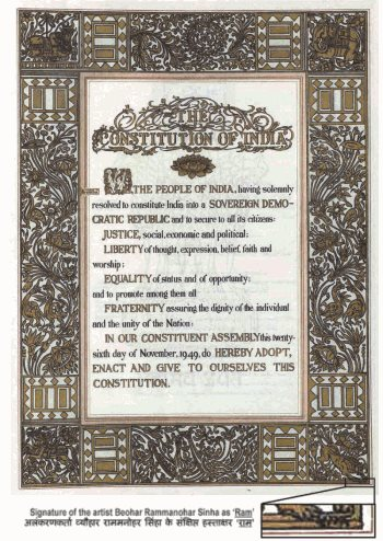 Constitution_of_India-Dominio-Publico-2.jpg